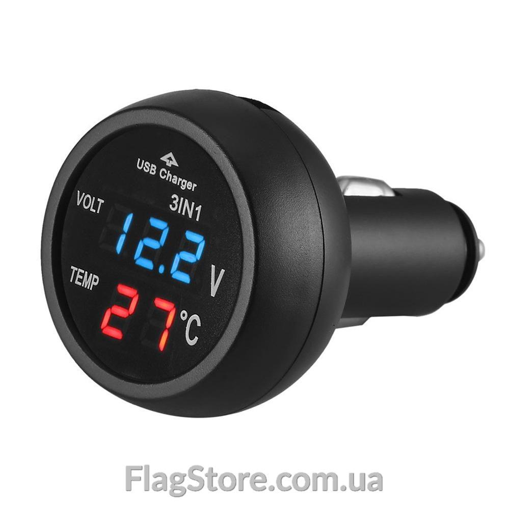 Вольтметр-термометр с USB для зарядки в прикуриватель (12,24В) 2