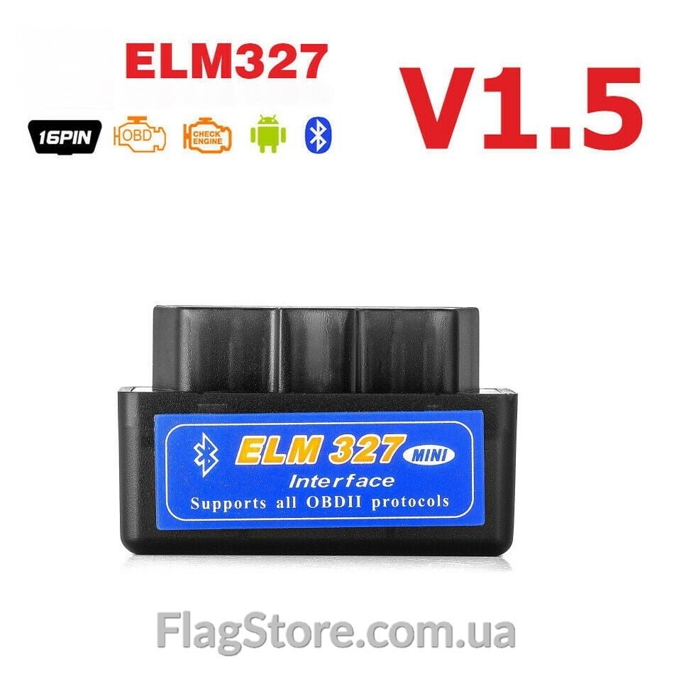 Диагностический Bluetooth сканер OBD2 ELM327 mini V1.5 3