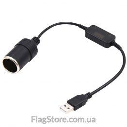 Адаптер USB-гнездо прикуривателя 12В купить
