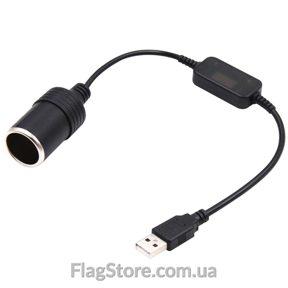 Переходник-адаптер с USB на прикуриватель 12В 1