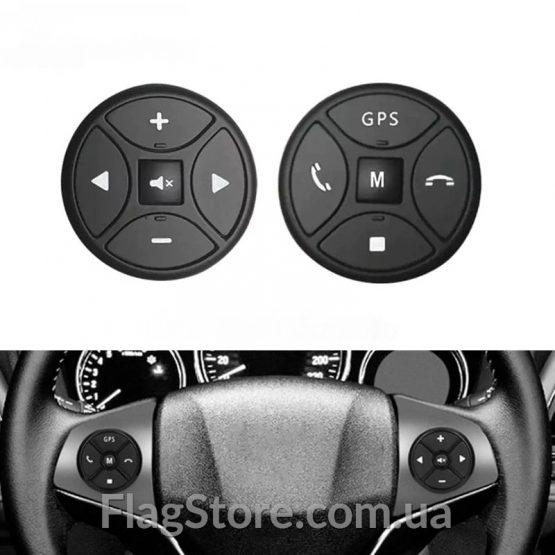 Кнопки ДУ на руль для магнитолы купить