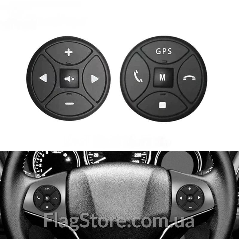 Пульт управления магнитолой на руль автомобиля 1