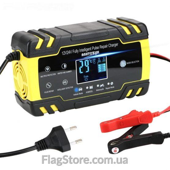 Зарядное устройство для авто аккумулятора купить