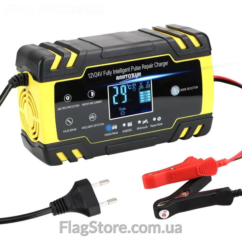 Умное зарядное устройство для аккумулятора авто и грузовика 12, 24V 1