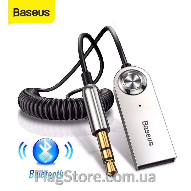 Bluetooth AUX аудиоприемник для авто,колонки 1