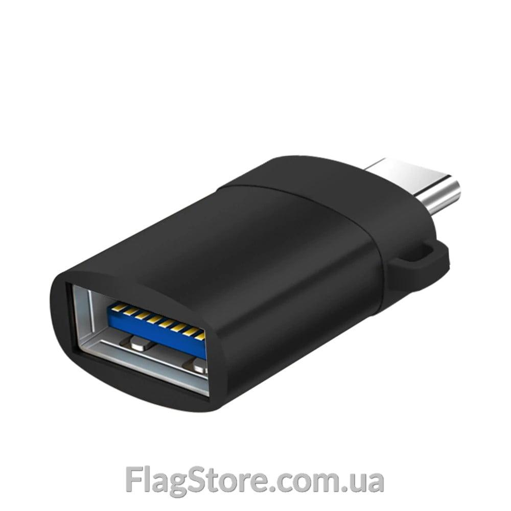 Адаптер USB-A на USB Type-C с петелькой для шнурка 1
