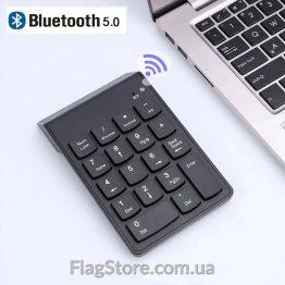 Беспроводная цифровая клавиатура купить