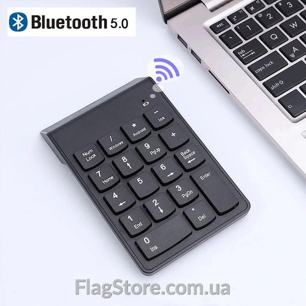 Беспроводная цифровая Bluetooth NumPad клавиатура 3