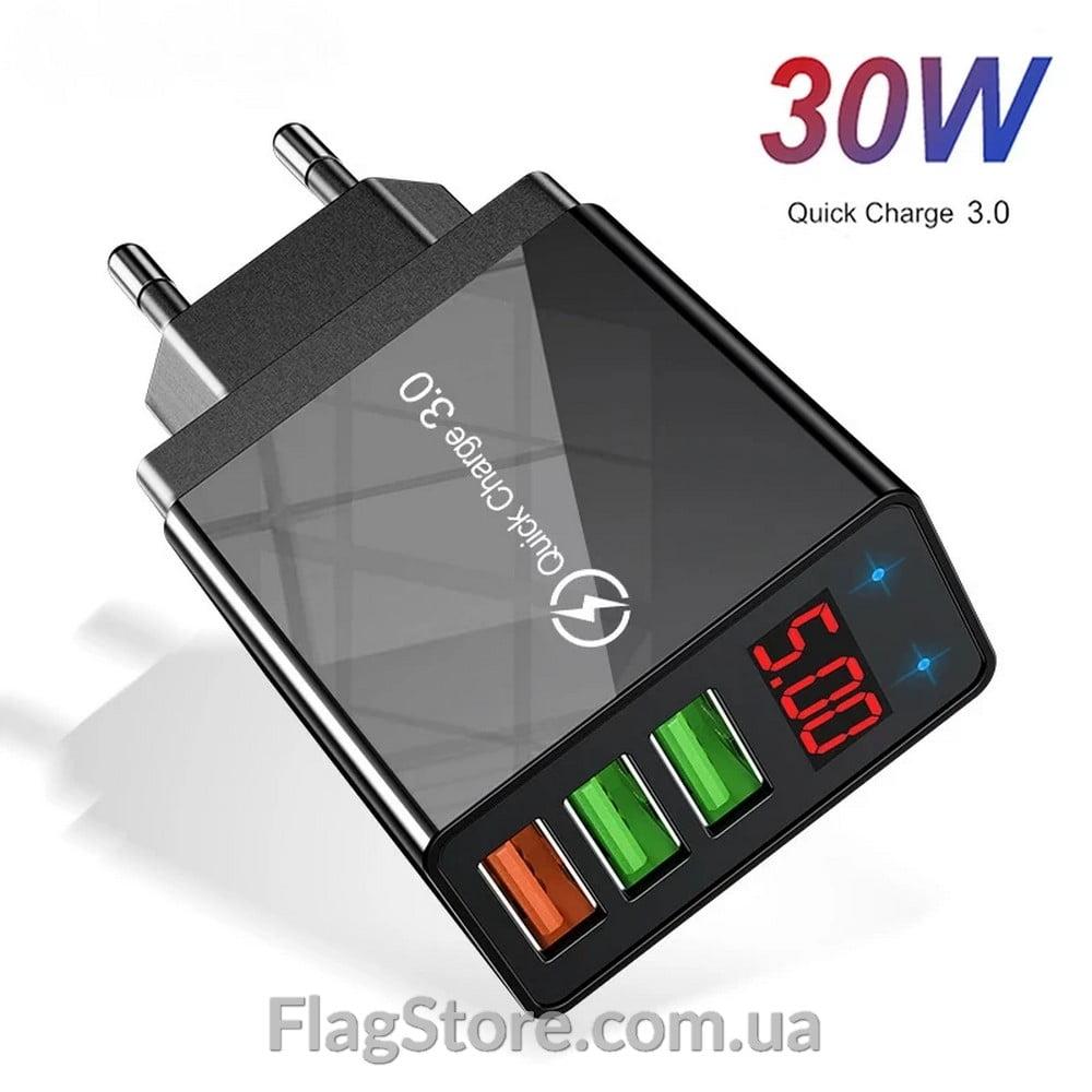 Блок питания QC3 30W на 3 USB с дисплеем (вольтаж и сила тока) 1