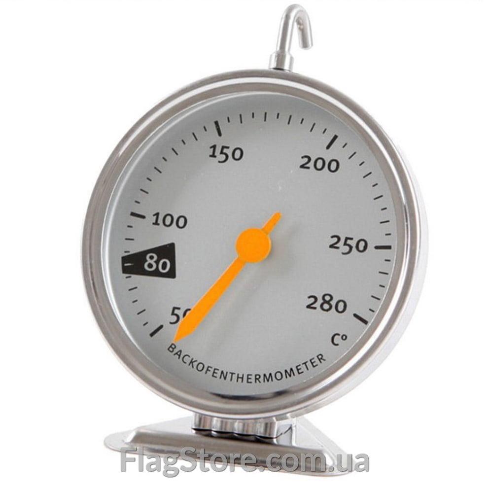 Большой термометр для духовки 1