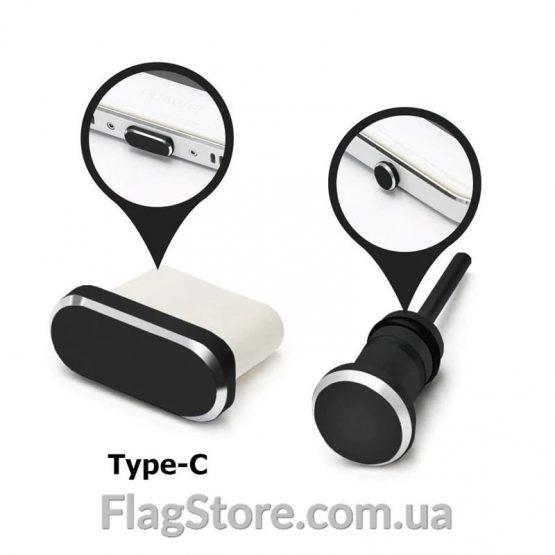 Затычки для смартфона USB-C и audio jack 3.5mm купить