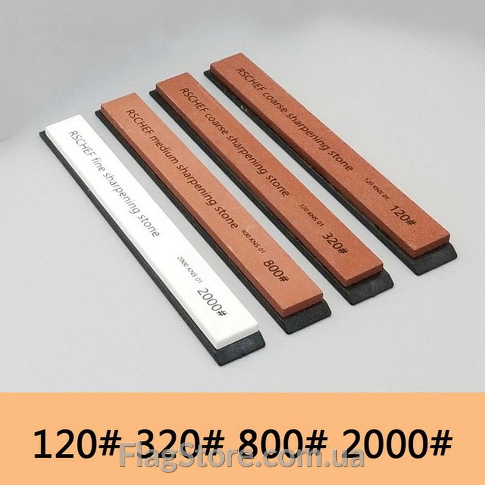 Камни для заточки ножей 1