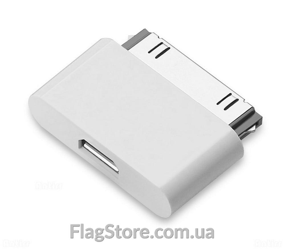 OTG адаптер с Micro-USB на 30-pin 1