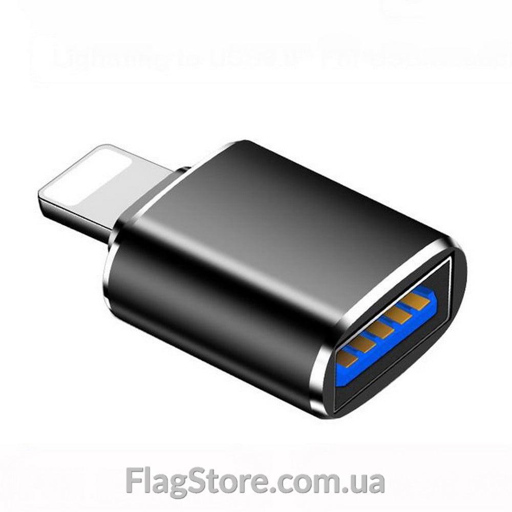 OTG переходник iOS (с USB на Lightning) 1