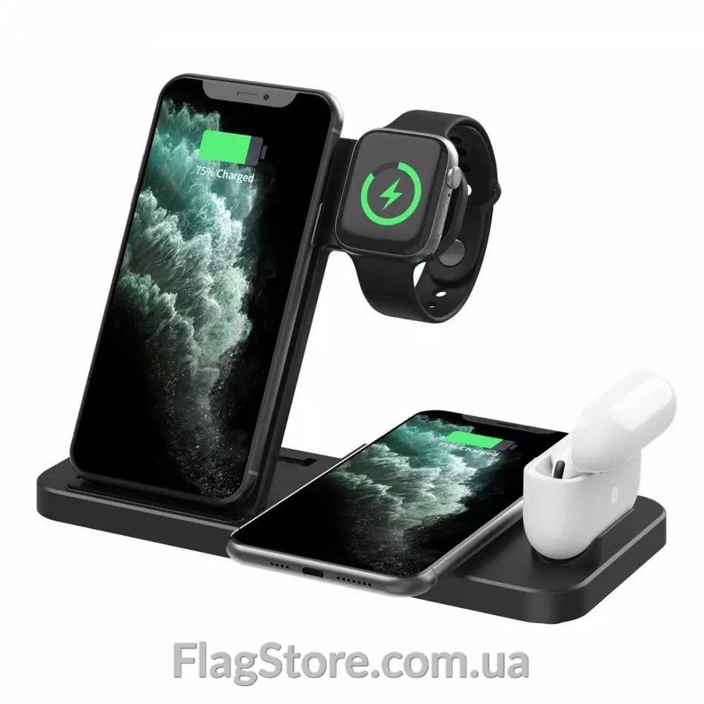 Беспроводная зарядка 4в1 на 2 смартфона, Apple Watch и AirPods 1