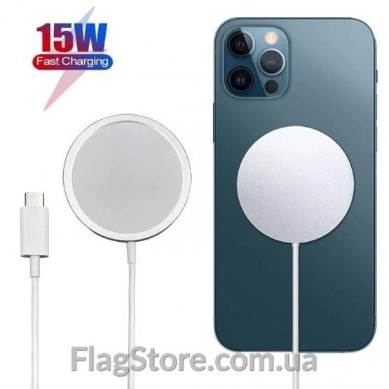 Зарядка MagSafe для iPhone 12 купить
