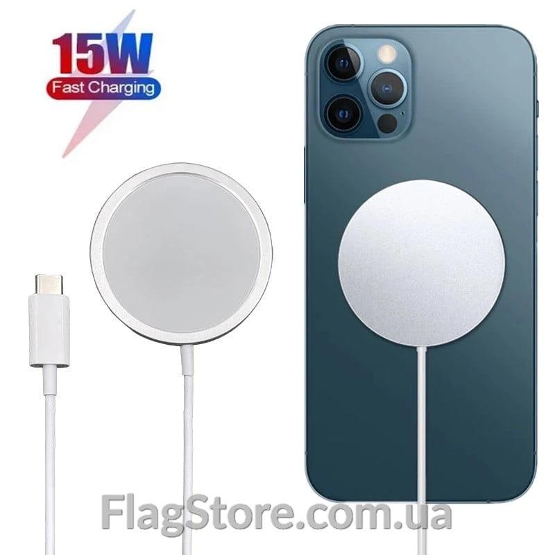 Быстрое беспроводное зарядное устройство MagSafe для iPhone 12 1
