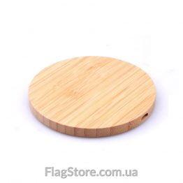 Круглая деревянная беспроводная зарядка купить