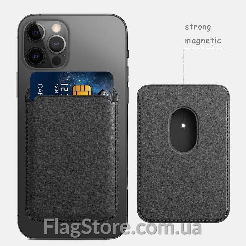 Магнитный кошелек MagSafe для iPhone 12 2