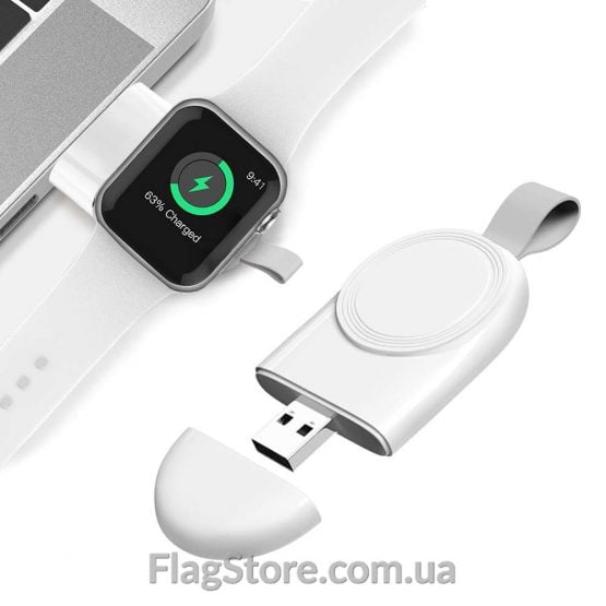 Портативная магнитная зарядка Apple Watch купить