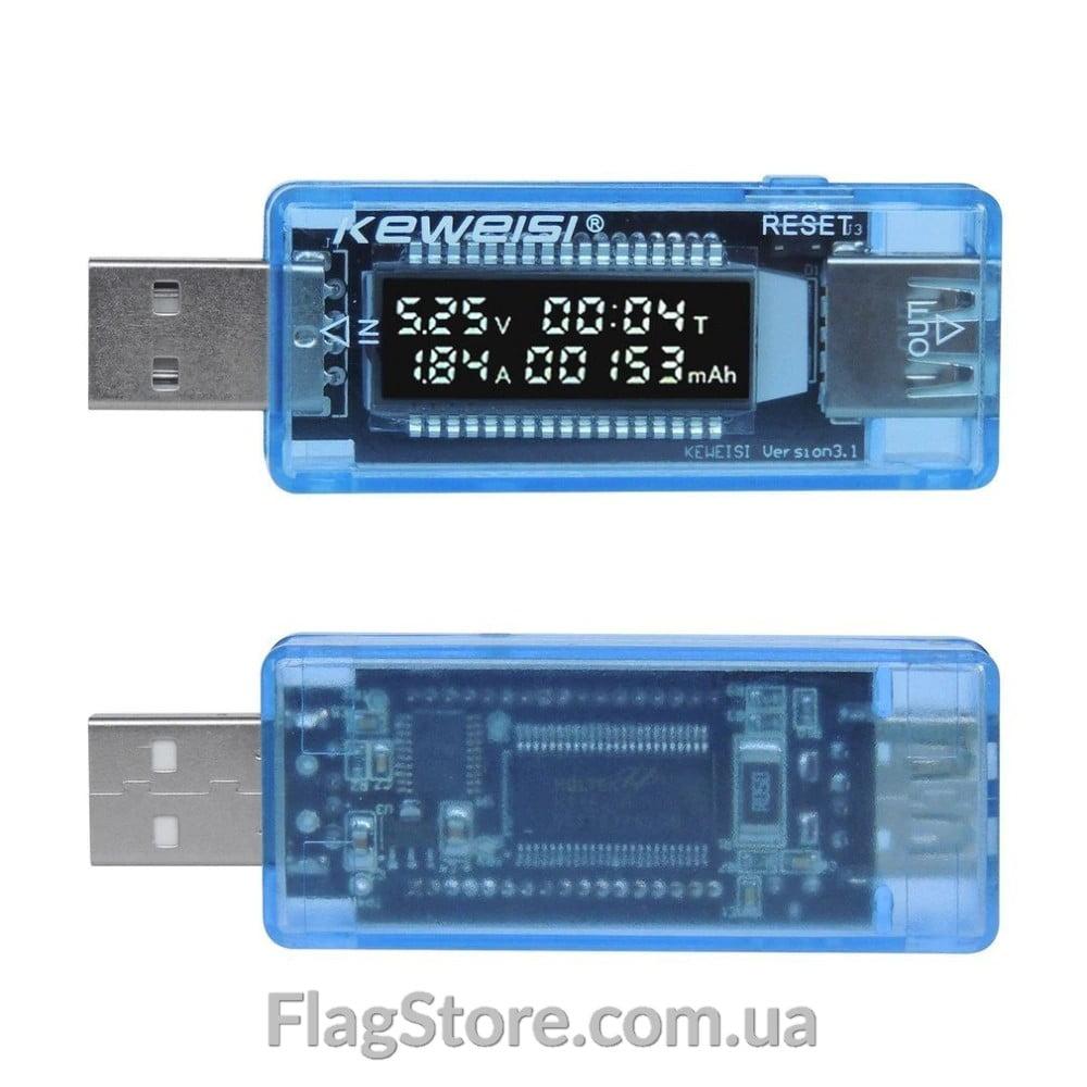USB тестер 3в1 вольтметр, амперметр, счетчик пропущенного заряда 4