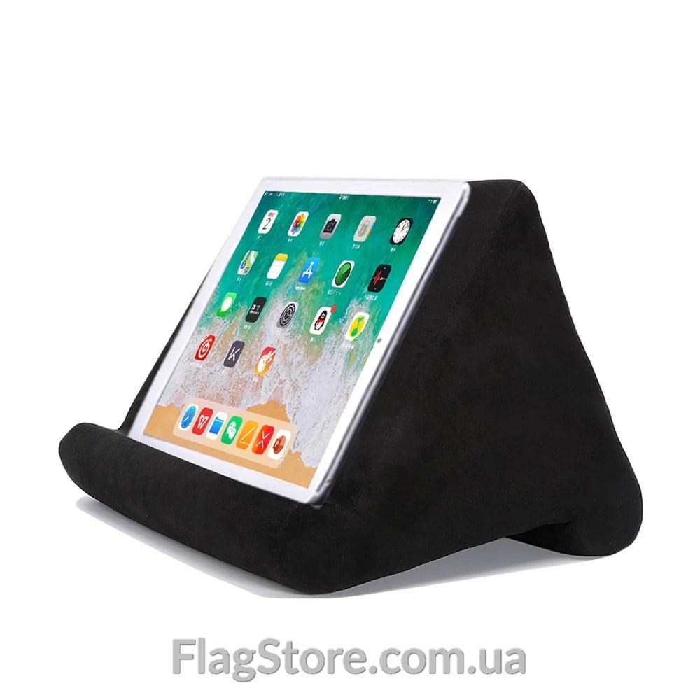 Мягкая подставка для планшета и телефона 2