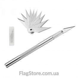 Скальпель-нож для точных работ купить