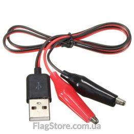 USB зажимы-крокодилы 60 см купить