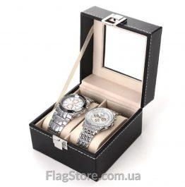 Коробка для хранения наручных часов купить