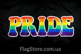 Купити прапор LGBT Pride