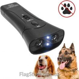 Мощный ультразвуковой отпугиватель собак купить