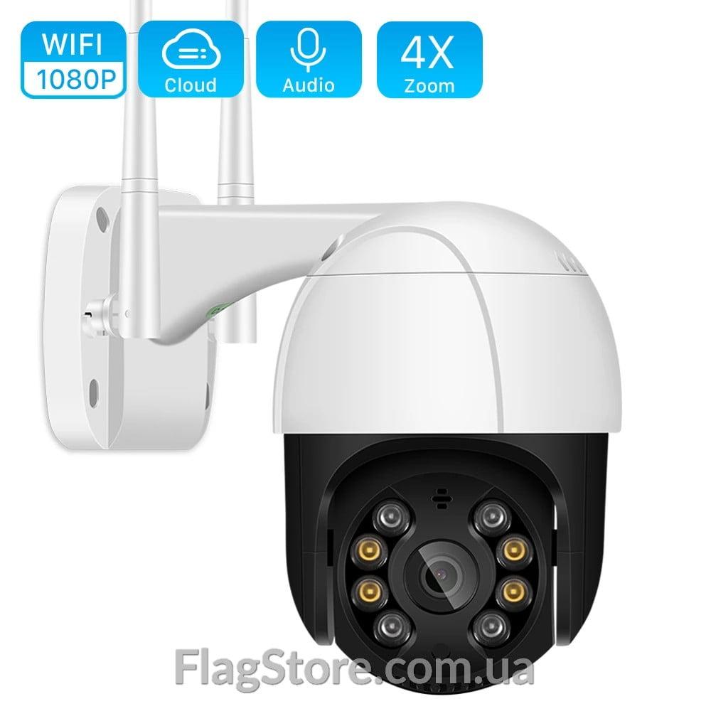 Уличная поворотная Wi-Fi смарт IP-камера видеонаблюдения с детектором движения 1