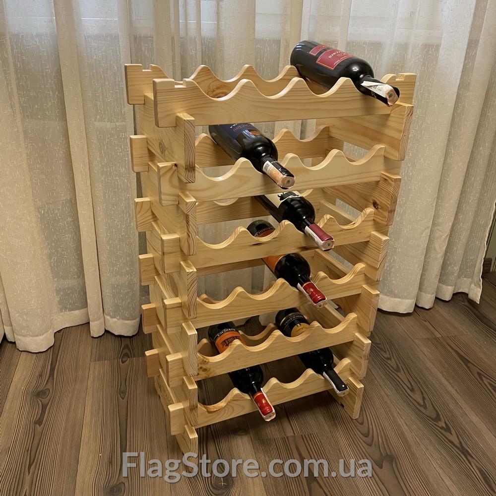 Стойка на 24 бутылки вина